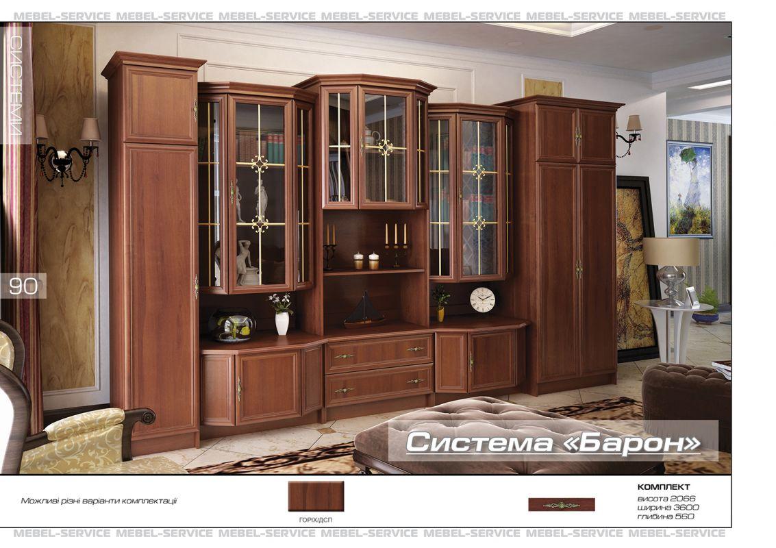 махачкала мебельный салон венеция