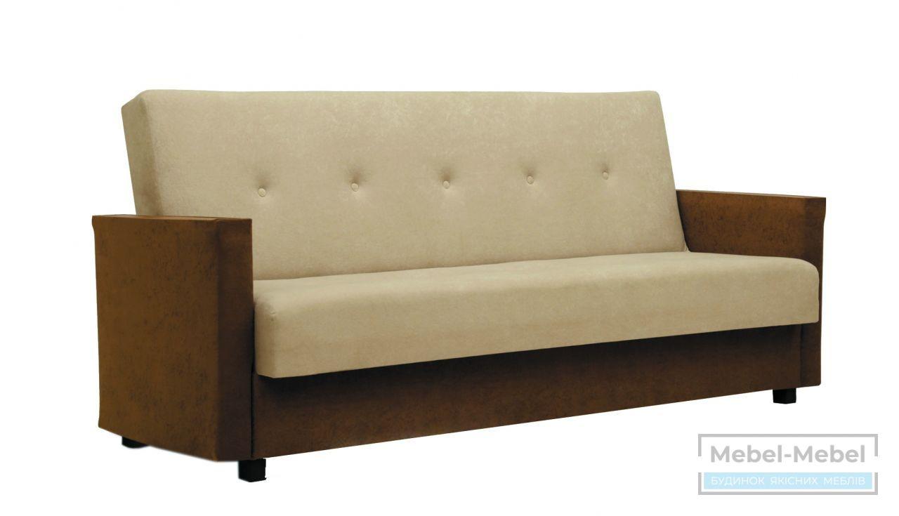 Мега диван