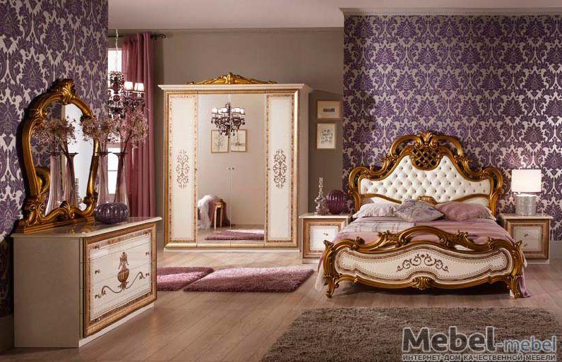 Italienische Mobel Klassischem Design